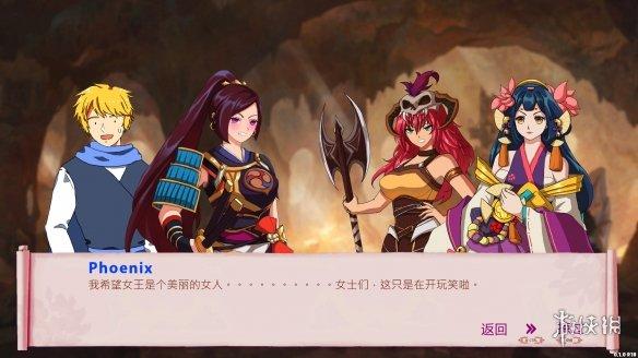 当个英雄和美少女并肩作战!Steam特别好评成人新游