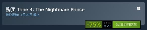Steam每日特惠:《极品飞车21》《龙珠格斗Z》好价