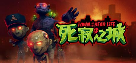 末世探索冒险游戏《死寂之城》专题上线!
