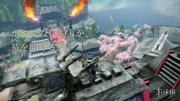 《怪物猎人:崛起》全新CM两则 试玩demo现已配信!
