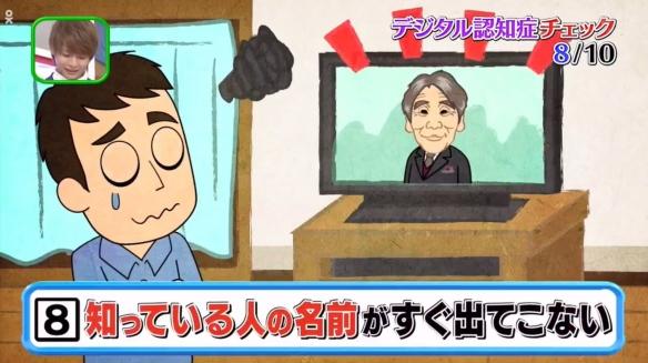 """盘点日本热词""""数码痴呆""""的十大症状:你中了几个?"""