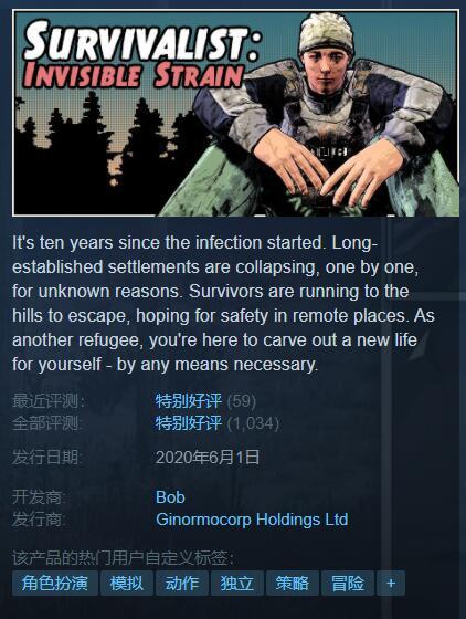 "Steam每日特惠 恐怖生存、极品飞车、""无主先锋""打折"