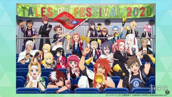 """《传说》""""Tales of Festival 2020""""活动将于3月举行"""