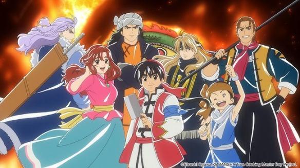 《厨神小当家》第二季正式开播:阿昴vs黑暗料理界 和同伴游览中国西南方