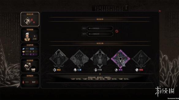 中国文化之崛起!盘点包含中国元素的PC游戏(上)