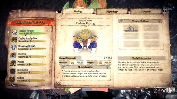 《怪物猎人世界》最爆气Mod 《七龙珠》贝吉塔金狮子