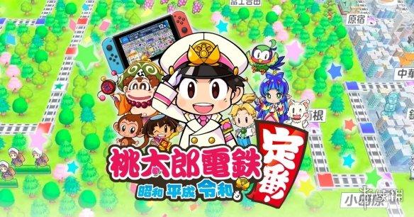 Fami通2020年度数据:《动森》爆红扩大日本游戏市场