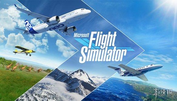 《微软飞行模拟》新机场 挪威桑德尔福德机场细节