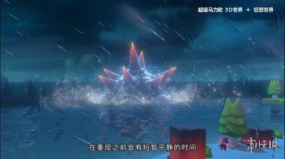 《超级马里奥3D世界+狂怒世界》中文介绍!玩法展示