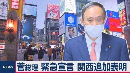 东京奥运会推迟举办为谣言 日本首相称今夏一定举办