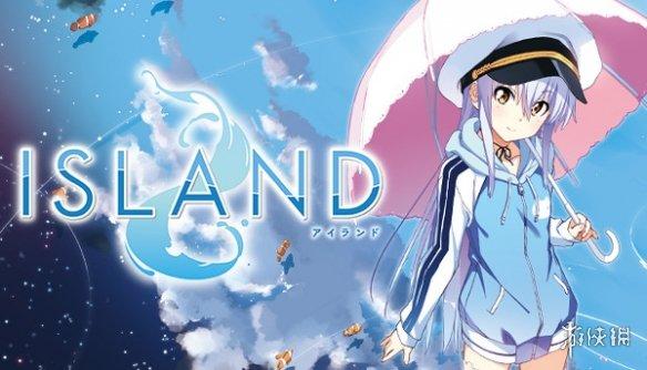 恋爱冒险游戏《ISLAND》将于4月8日登陆Switch平台