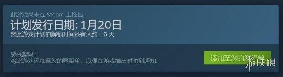 《闪客快打7》Steam版跳票至1月20日!免费末日打僵尸