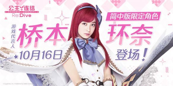 非常魔幻的中国2020年二次元游戏市场年度盘点