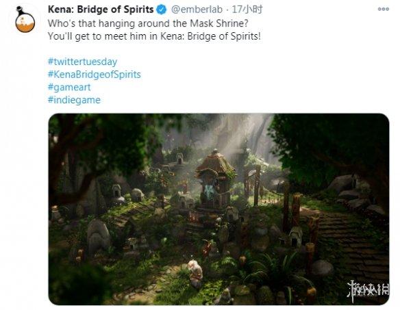《柯娜:精神之桥》NPC新图!官方称售价低于60美元