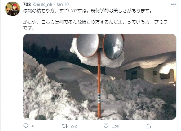 """日本大雪中惊现""""奇迹积雪""""!被雪困住的车变风暴兵"""