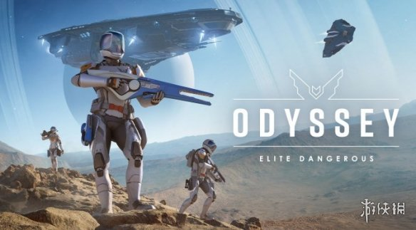 """《精英:危险》官方宣布DLC""""奥德赛""""延期至春季发售"""