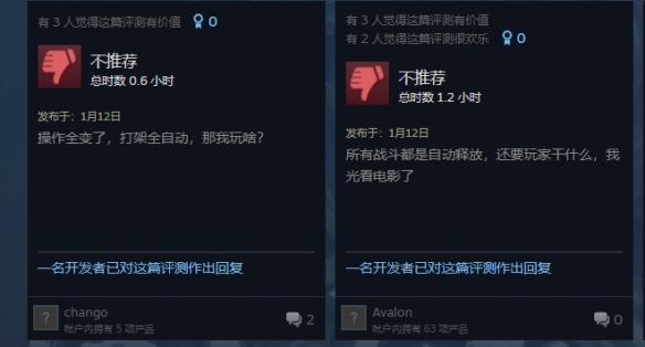 从40%好评的开局聊起,它真的是一款40分游戏吗?
