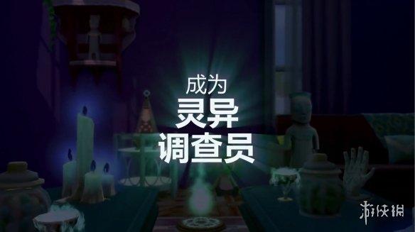 """《模拟人生4》DLC""""灵异冲击""""公布 骷髅女仆回归!"""