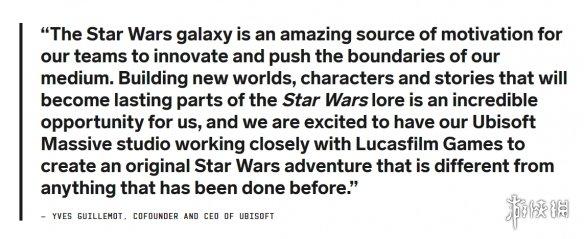 大新闻:育碧将制作《星球大战》新游戏 不再EA独占!