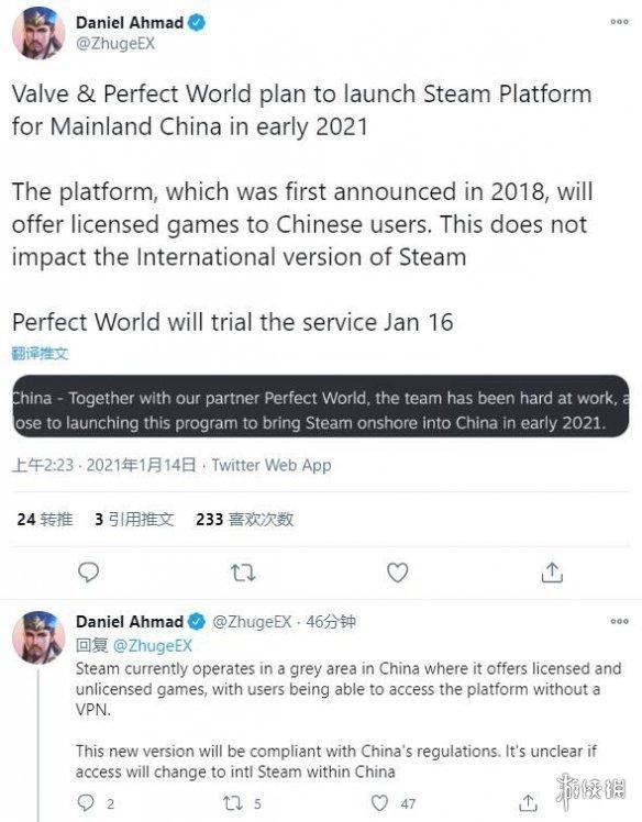 终于还是来了!V社宣布Steam蒸汽平台年初登陆中国