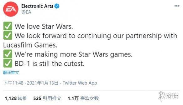 EA回应育碧制作《星球大战》新作表示未放弃这一授权