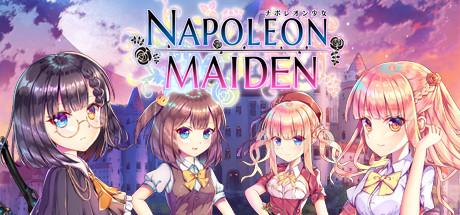 穿越题材AVG游戏《拿破仑少女》专题上线