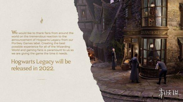 《霍格沃兹:遗产》跳票至2022年:为了最好的体验