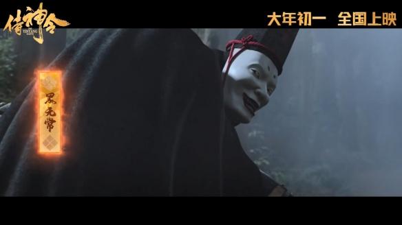 陈坤主演《侍神令》曝新预告 独眼小僧长相有点惊悚