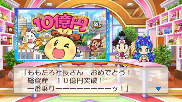 Fami通新一周销量榜 《桃太郎电铁》八连冠