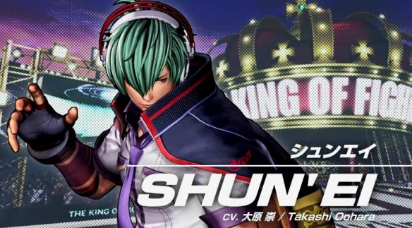 《拳皇15》联动《瞬间阴影》新角色上线,玩游戏用斧牛加速!