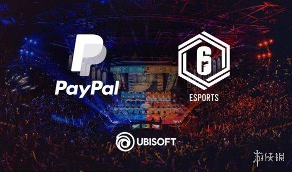 育碧《彩六:围攻》电竞赛事与PayPal的合作将延长!