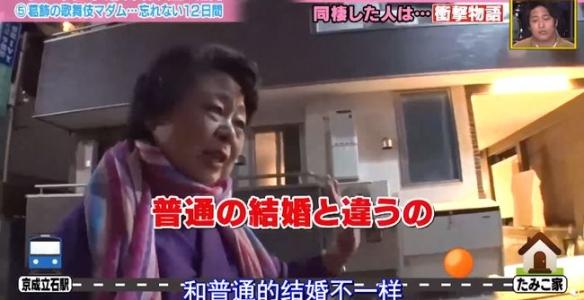 日本老奶奶与丈夫相伴40年结婚 婚后仅12天便永别!