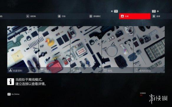 《杀手3》LMAO1.0汉化补丁发布 内核汉化支持正版!