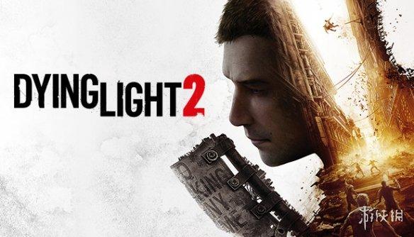 《消逝的光芒2》收藏版内容疑泄露 发售日将公布?
