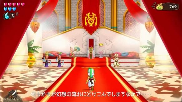 《神奇男孩:阿莎的怪物世界冒险》将于4月22日登陆Switch/PS4/Steam平台