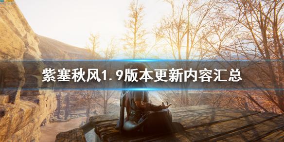 蔚蓝天空下载站1
