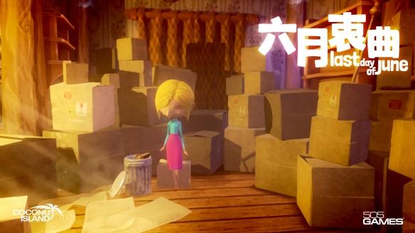 催泪佳作《六月衷曲》登陆WeGame 首周折扣进行时