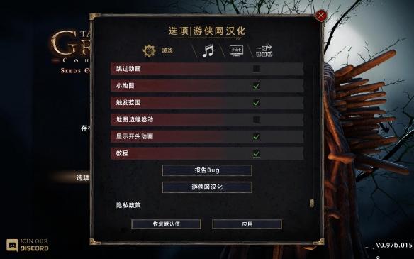 《堕落圣杯》2.2完整汉化补丁发布!内核汉化支持正版