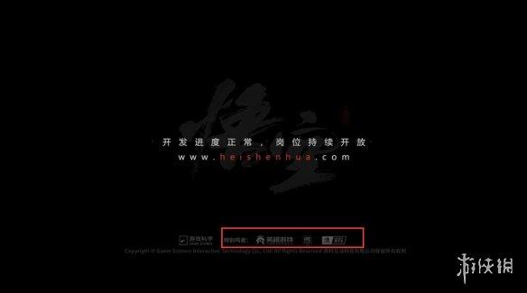 今日看点:Steam中国上线!《黑悟空》新宣传片释出!