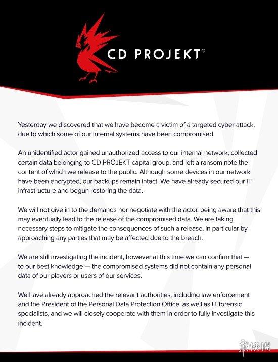 CDPR内部系统遭黑客入侵数据被窃取!黑客想收取赎金