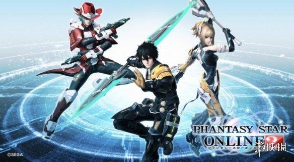 世嘉RPG《梦幻之星Online 2》2月17日登录Epic!