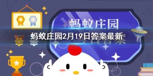 小鸡宝宝答题:下列哪项是传统正月初八的习俗