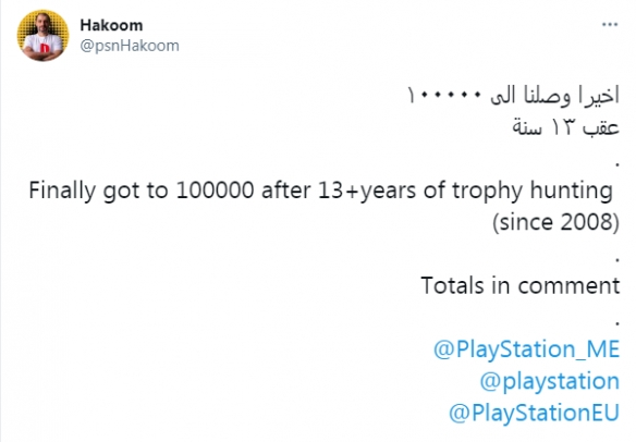 沙特肝帝Hakoom奖杯数破10万!两个月拿3139个奖杯