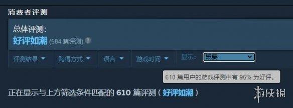 硬核击剑游戏《地狱剑术》Steam好评如潮:很有潜力