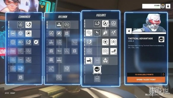 《守望先锋2》新天赋系统亮相:极具深度!选择丰富!