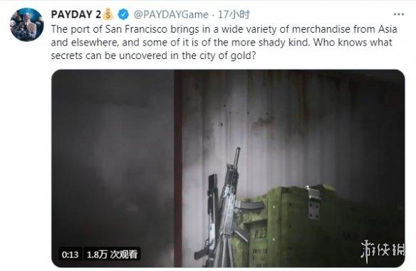 《收获日2》新内容更新预告!旧金山黄金之城大劫案