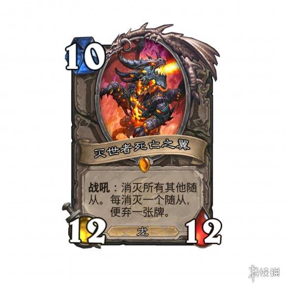 《炉石传说》媒体群访 带你了解新模式、新卡牌!