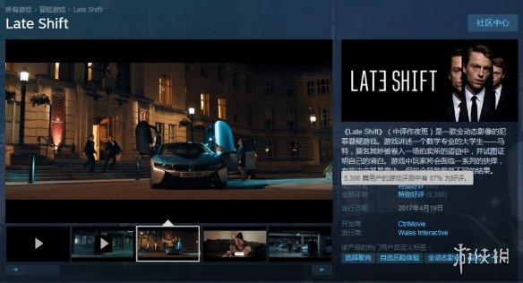 Steam每日特惠:《泰坦陨落》《命令与征服》特价