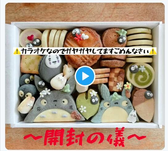 最走心礼物![吉卜力甜点]:超萌龙猫怎么舍得吃掉?