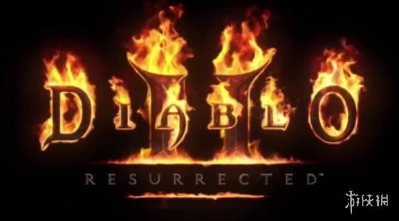 《暗黑2:重制版》6分钟实机演示公开 多个职业亮相